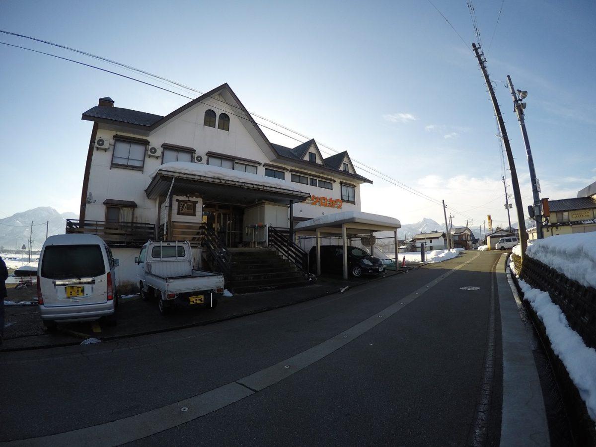 ロッジシロカワのレビュー(口コミ)!上越国際スキー場近隣ホテルに泊まってきた!