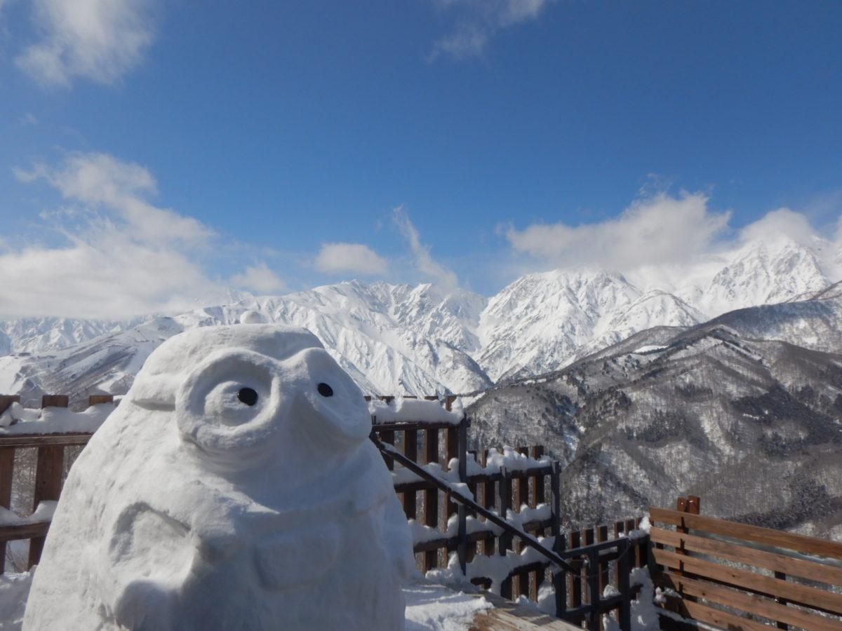 白馬岩岳スノーフィールドの口コミ(ブログ)!2月下旬の積雪量や混雑具合?