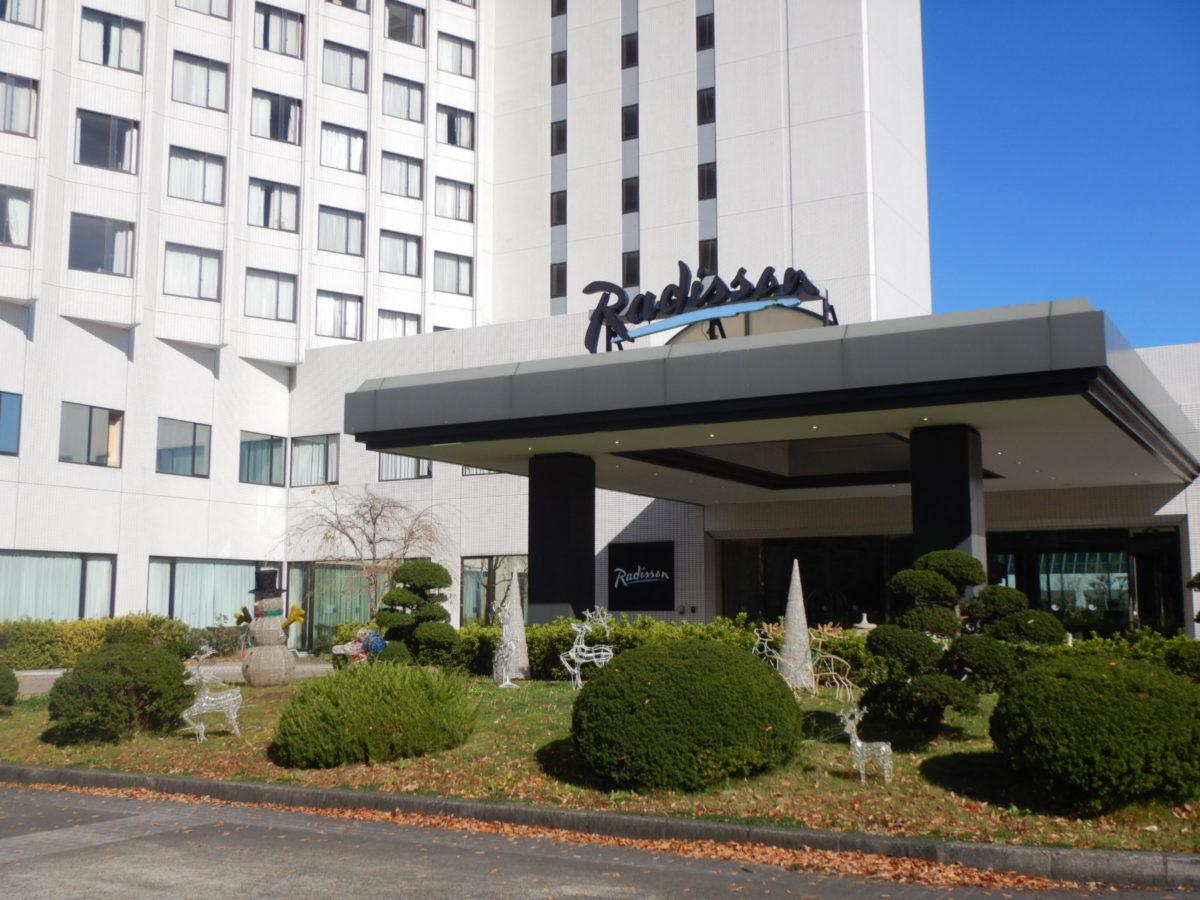 ラディソンホテル成田の口コミ(ブログ)!部屋やアメニティーは?